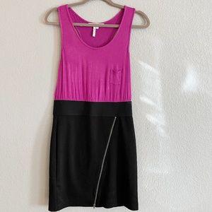 BCBGeneration Two-Toned Zipper Dress